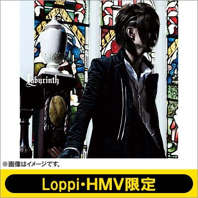 Labyrinth -black-[初回限定盤+luz直筆サイン入りバンダナセット(Labyrinth black ver.)]【Loppi・HMV限定】