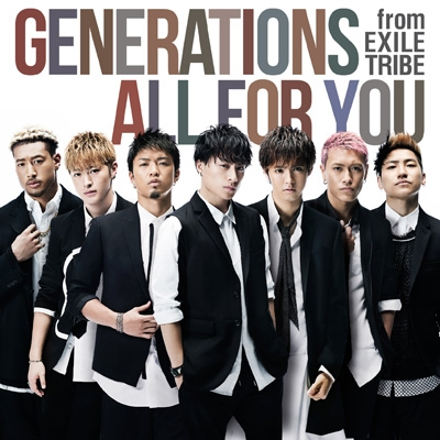 ALL FOR YOU (+DVD)