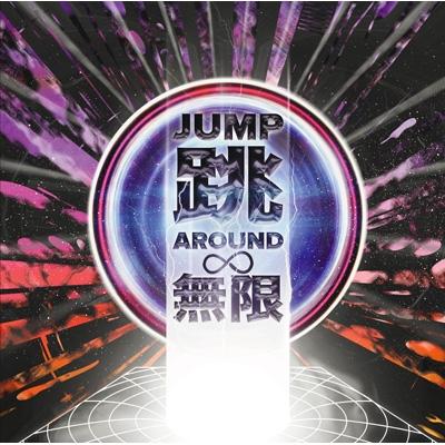 Jump Around Infinity
