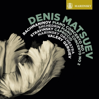 ラフマニノフ:ピアノ協奏曲第1番、シチェドリン:ピアノ協奏曲第2番、ストラヴィンスキー:カプリッチョ マツーエフ、ゲルギエフ&マリインスキー歌劇場管