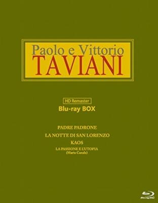 イタリア映画の真髄〜タヴィアーニ兄弟BESTブルーレイBOX