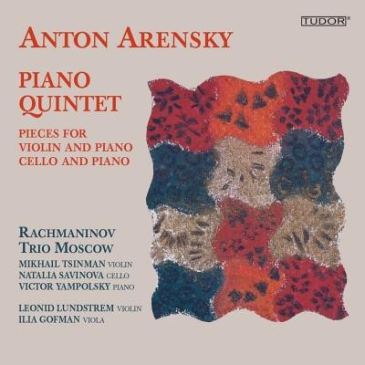 ピアノ五重奏曲、ピアノと弦楽器...