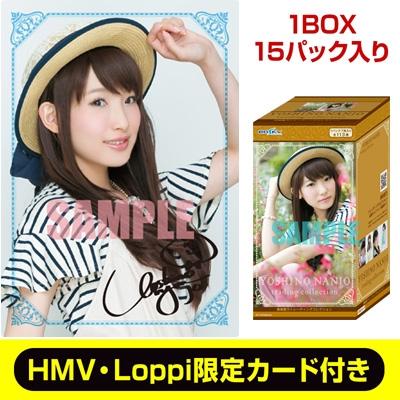 南條愛乃 トレーディングコレクション(1BOX15パック入り)【HMV・Loppi限定特典カード付き】