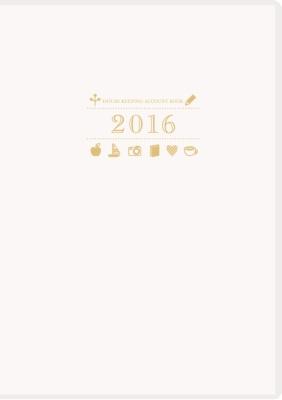 (33)petit Kakeibo (プチ家計簿)2016年家計簿