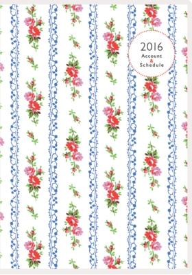(41)ポケット家計簿 2016年家計簿