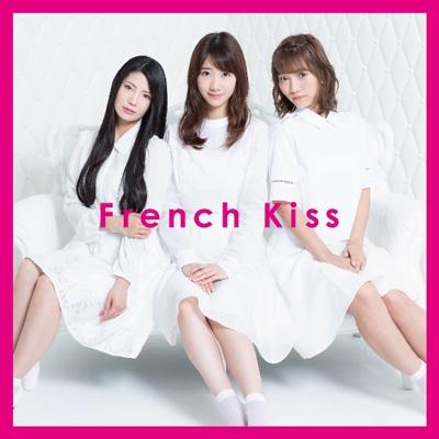 French Kiss (+DVD)【通常盤TYPE-A】 : フレンチ・キス | HMV&BOOKS online - AVCD-93299