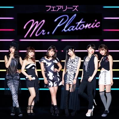 Mr.Platonic (+DVD)