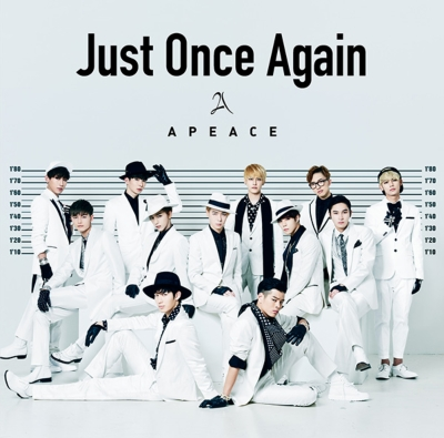 Just Once Again【通常盤】(CD+MUSIC CARD)
