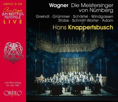 『ニュルンベルクのマイスタージンガー』全曲 クナッパーツブッシュ&バイロイト、グラインドル、ヴィントガッセン、他(1960 モノラル)(4CD)