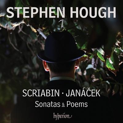スクリャービン:ピアノ・ソナタ第4番、第5番、焔に向かって、ヤナーチェク:ピアノ・ソナタ、『草かげの小径にて』第1集、他 スティーヴン・ハフ