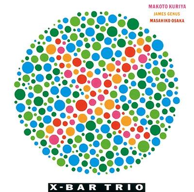 X Bar Trio