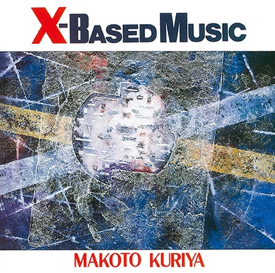 X Based Music
