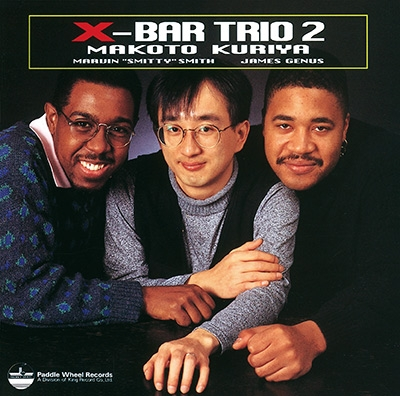 X Bar Trio 2