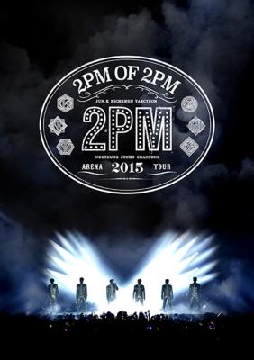 2PM ARENA TOUR 2015 【通常盤】(2DVD)