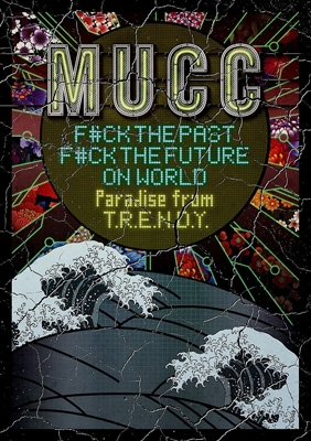 F#CK THE PAST F#CK THE FUTURE ON WORLD-Paradise from T.R.E.N.D.Y.-