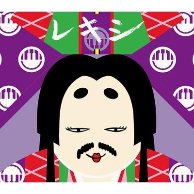 SHIKIBU 【初回完全生産限定盤 : CD+ふろしき+ランダムジャケット】