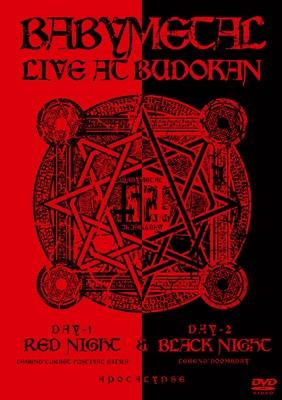 LIVE AT BUDOKAN 〜RED NIGHT & BLACK NIGHT APOCALYPSE 〜