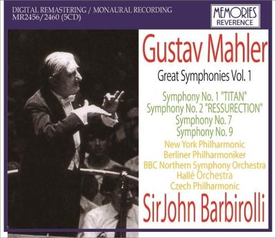 交響曲第1、2、7、9番 バルビローリ&ニューヨーク・フィル、ベルリン・フィル、ハレ管、BBCノーザン響、チェコ・フィル(1959〜65)(5CD)