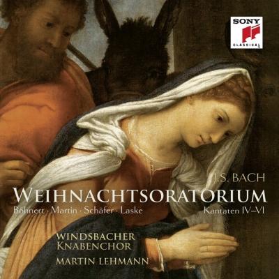 『クリスマス・オラトリオ』第4部〜第6部 ベリンガー&ヴィンツバッハ少年合唱団、ドイツ・カンマー=ヴィルトゥオーゼン・ベルリン