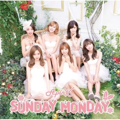 SUNDAY MONDAY -Japanese Ver.-【初回生産限定盤B】(CD+DVD)