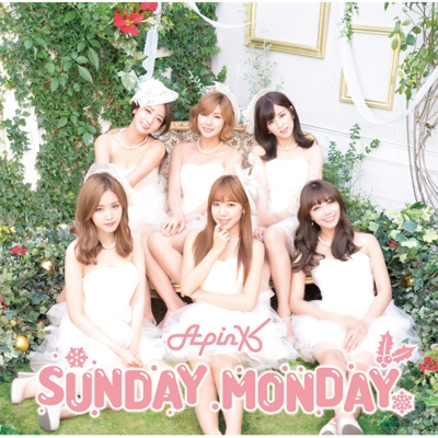 SUNDAY MONDAY -Japanese Ver.-【通常盤】