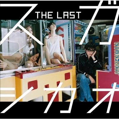 THE LAST 【通常盤】