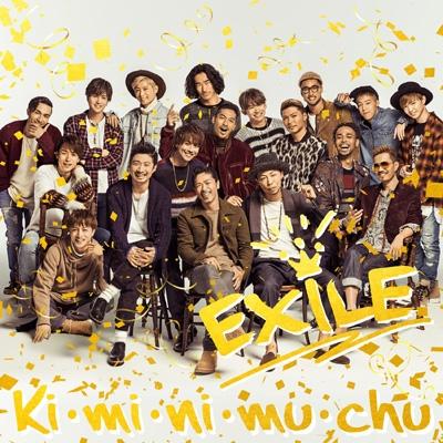 Ki・mi・ni・mu・chu (+DVD)