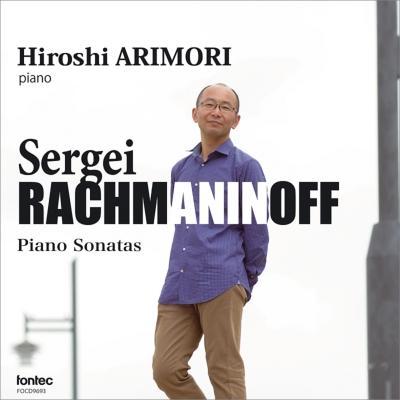 ピアノ・ソナタ第1番、第2番、小品集 有森博