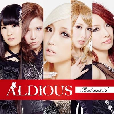 Radiant A (+DVD)【初回限定盤】