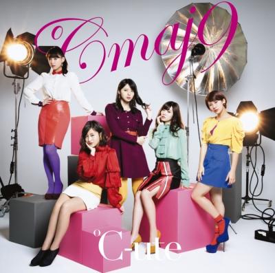 ℃maj9 (+Blu-ray)【初回生産限定盤B】