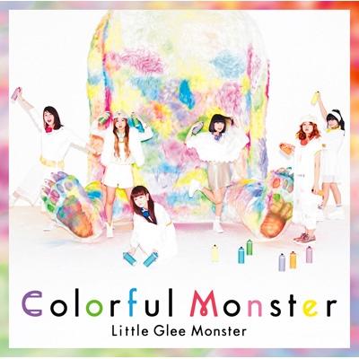 Colorful Monster 【期間生産限定盤】