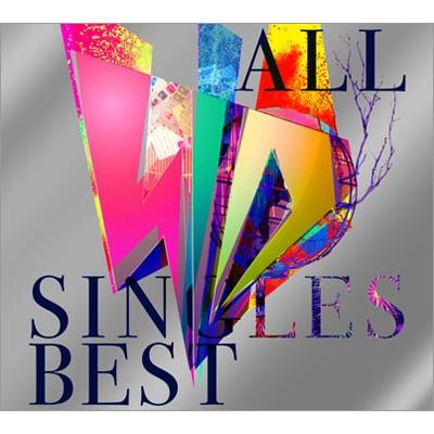 SID ALL SINGLES BEST (+2Blu-ray)【初回限定盤A】