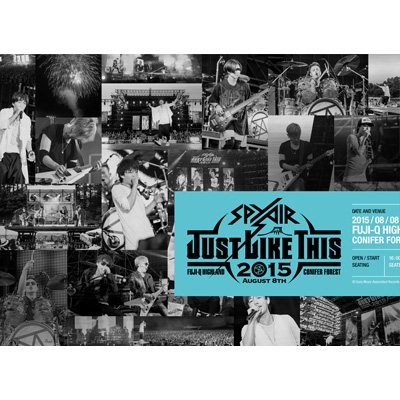 JUST LIKE THIS 2015 【初回生産限定盤】