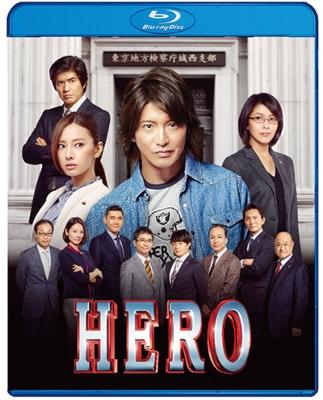 HERO Blu-ray スタンダード・エディション 2015