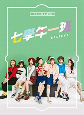 Mini Album: Believe