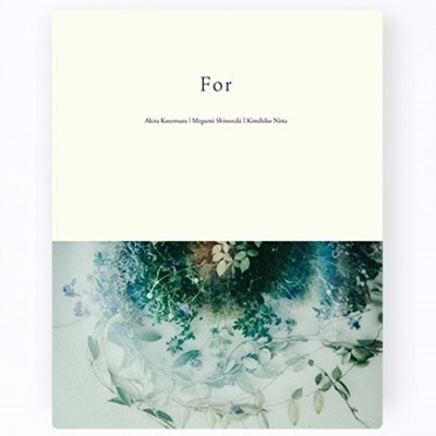 For (CD+DVD+Photobook)