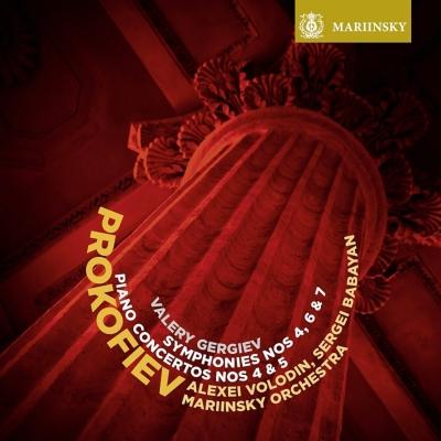 交響曲第4番、第6番、第7番、ピアノ協奏曲第4番、第5番 ゲルギエフ&マリインスキー歌劇場管、ヴォロディン、ババヤン(2SACD)
