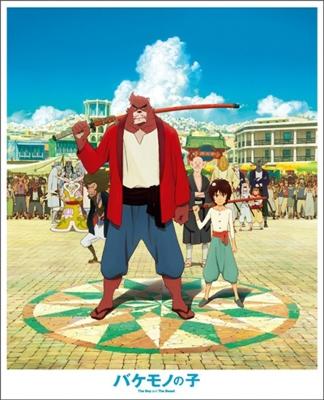 バケモノの子 Blu-ray スタンダード・エディション