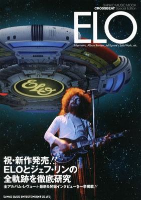 CROSSBEAT Special Edition ELO