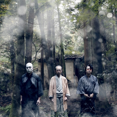 怪談 そして死とエロス 【初回限定盤 (CD+DVD)】