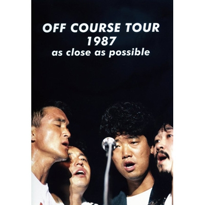 OFF COURSE TOUR 1987 as close as possible (Blu-ray)