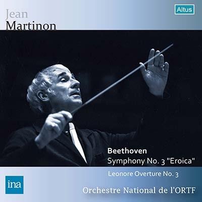 交響曲第3番『英雄』、レオノーレ序曲第3番 マルティノン&フランス国立放送管(1970、69 ステレオ)