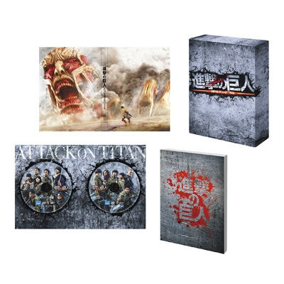 進撃の巨人 ATTACK ON TITAN Blu-ray 豪華版