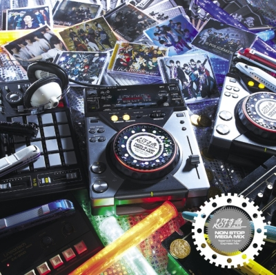 超特急 NON STOP MEGA MIX [fazerock Hyper Express Mix] 【Loppi・HMV限定盤】