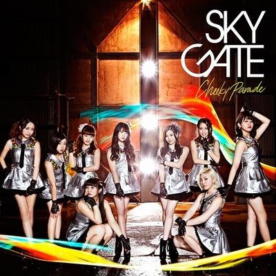 SKY GATE (+Blu-ray)【全国流通盤】