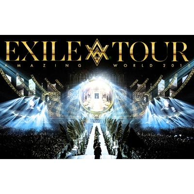 "EXILE LIVE TOUR 2015 ""AMAZING WORLD"" (DVD2枚組+スマプラ)"