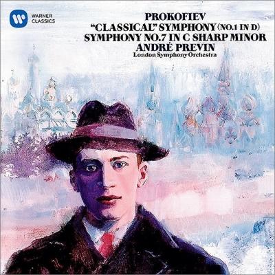 交響曲第1番『古典』、第7番 プレヴィン&ロンドン交響楽団