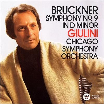 交響曲第9番 ジュリーニ&シカゴ交響楽団