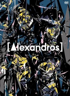 "[Alexandros] live at Makuhari Messe ""大変美味しゅうございました"" (DVD)【初回限定盤】"
