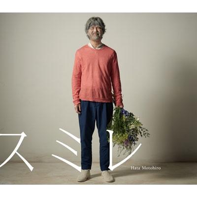 スミレ (+DVD)【初回生産限定盤】